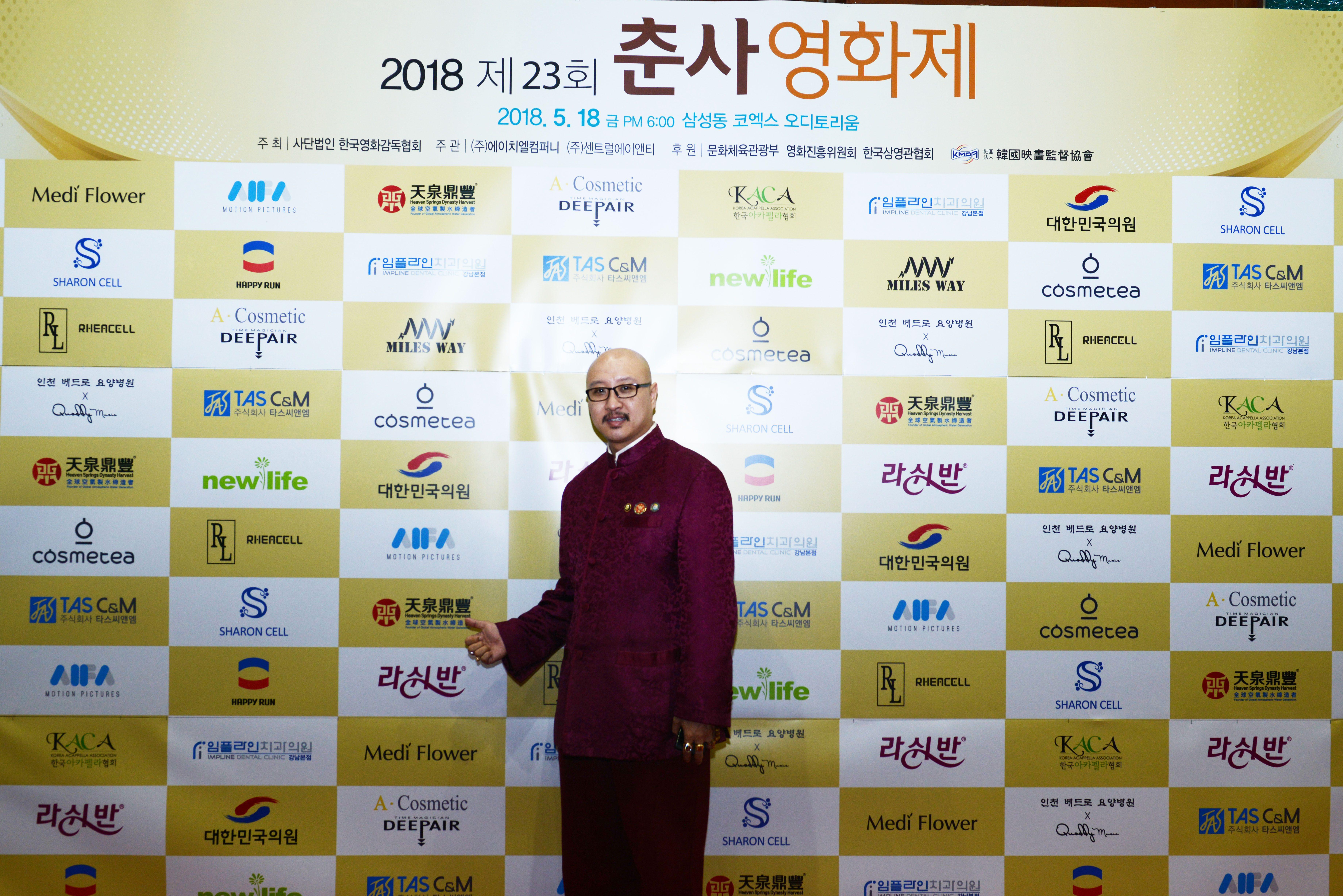 Dato' Sri Prof. Ng, Tat-yung officiating the 23rd Chun Sa Film Festival